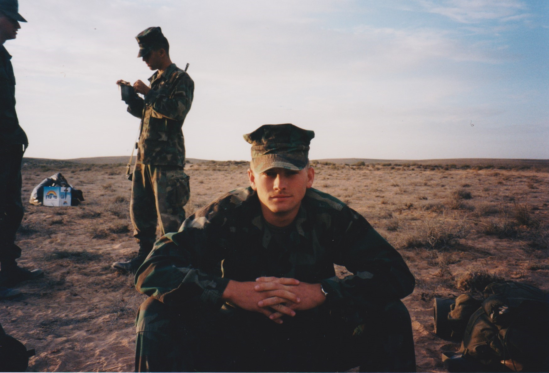 Operation Bright Star